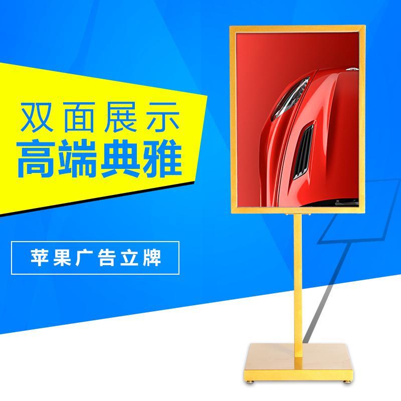 双面立牌落地展示架导视水牌kt板展架广告牌指示牌商场立式海报架