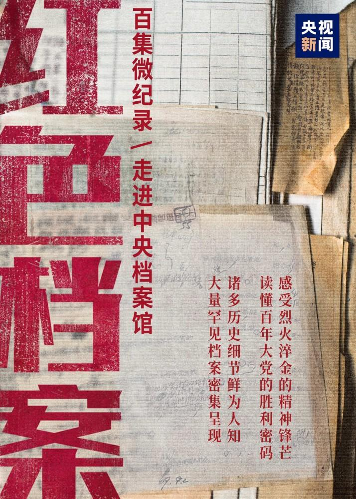 他19岁的这篇作文 让老师看到未来中国