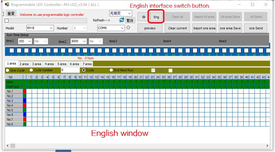 <b>RH-ALL-单色控制器应用软件V3.34_new</b>